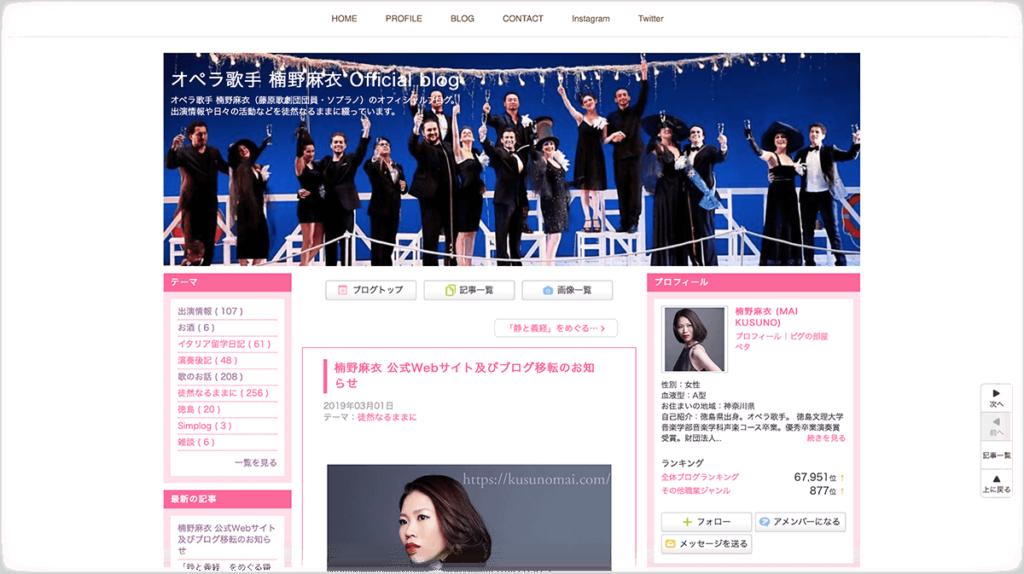 声楽レッスンブログ12