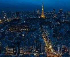 声楽を東京で受ける時の3つの注意点