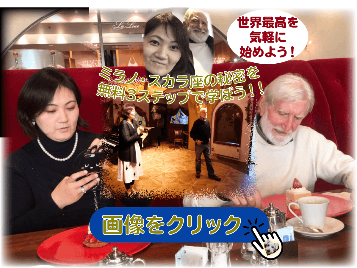Riho Tagawa Blog